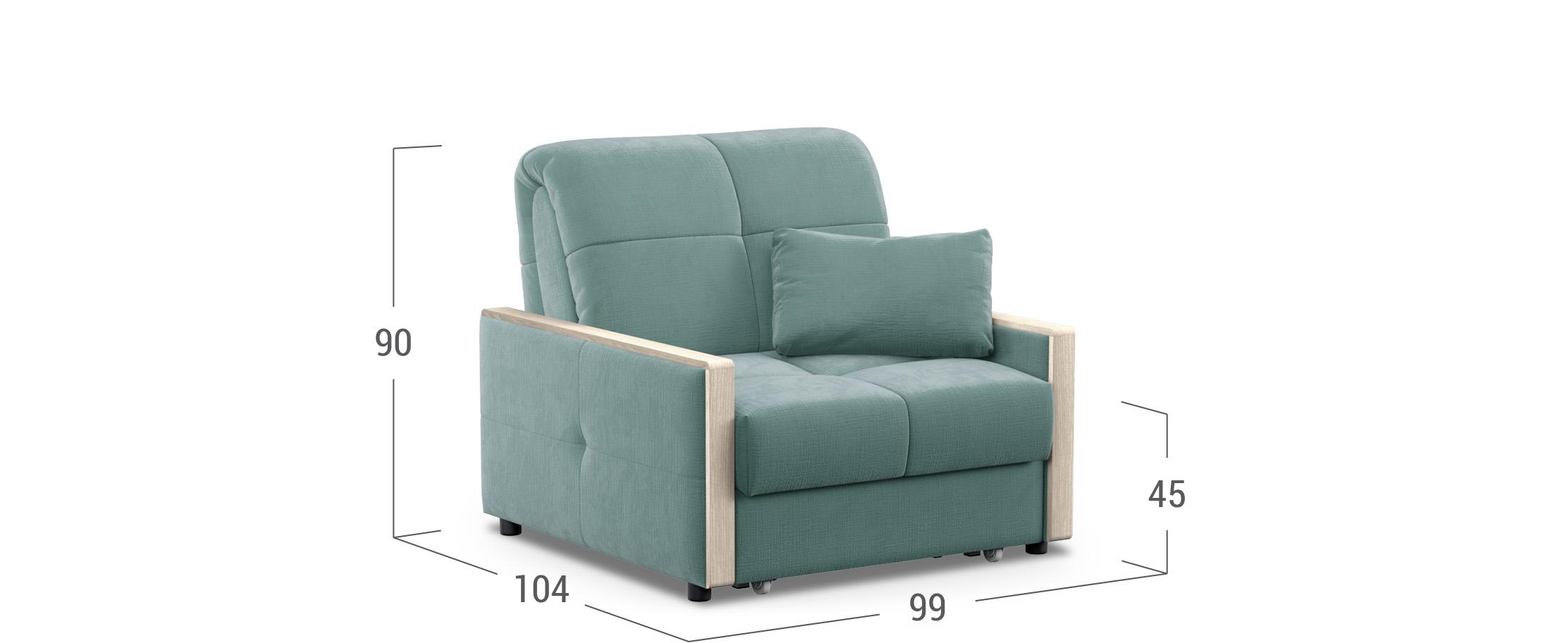 Кресло раскладное Мадрид 125