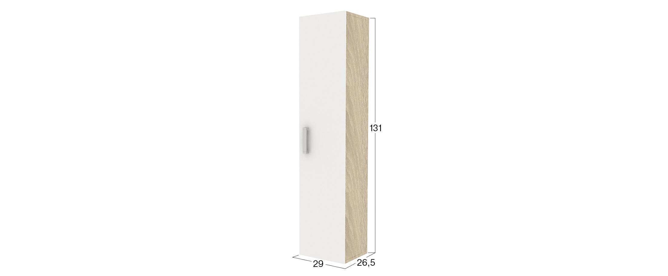 Шкаф Навесной Рио Модель 294