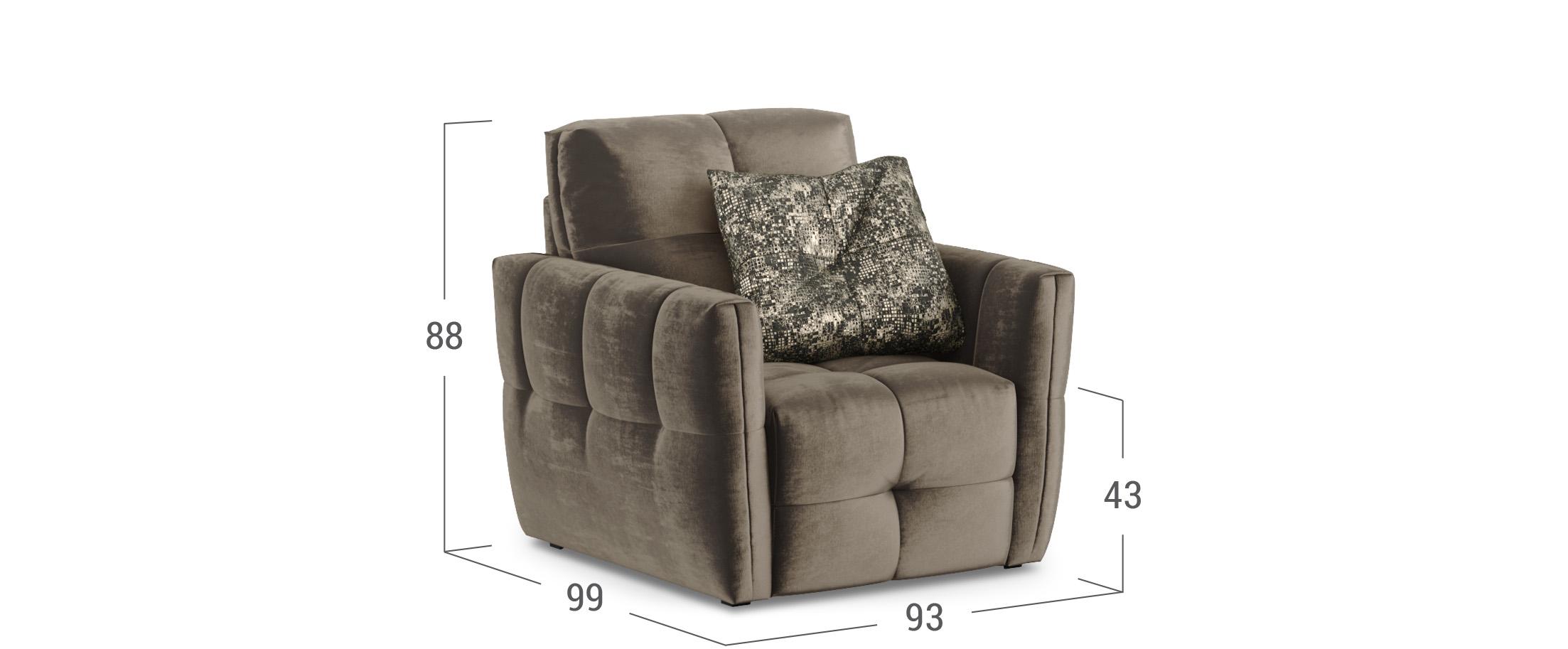 Кресло тканевое MOON 160