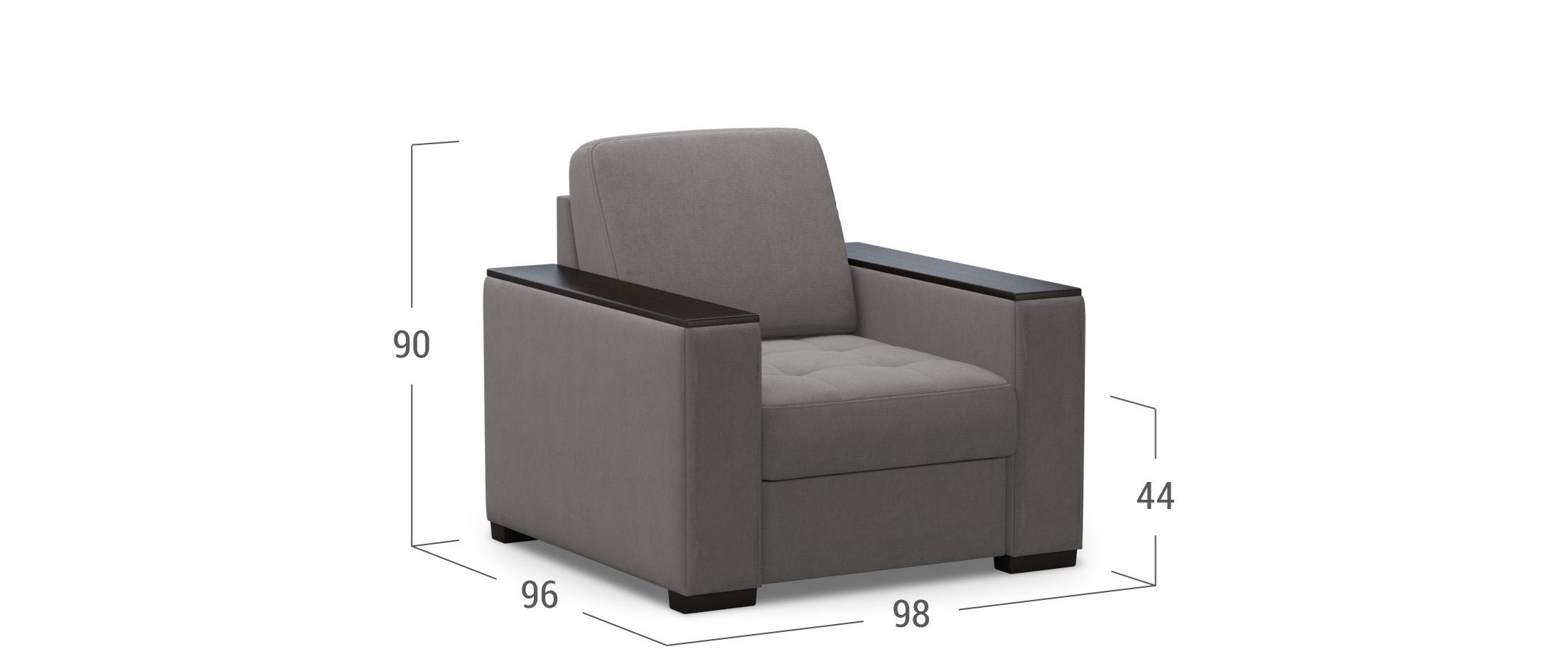 Кресло тканевое Милан 127